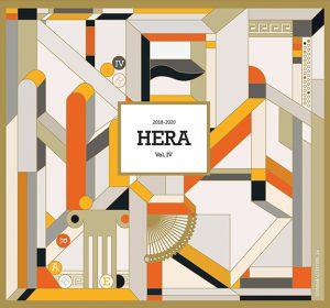 คอลเลคชั่น Hera Vol. 4