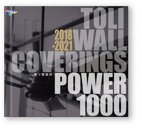 Power 1000