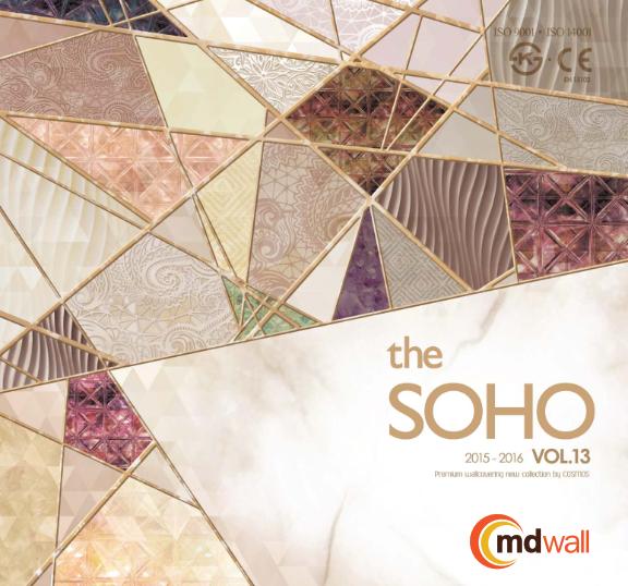 SOHO Vol 13 001