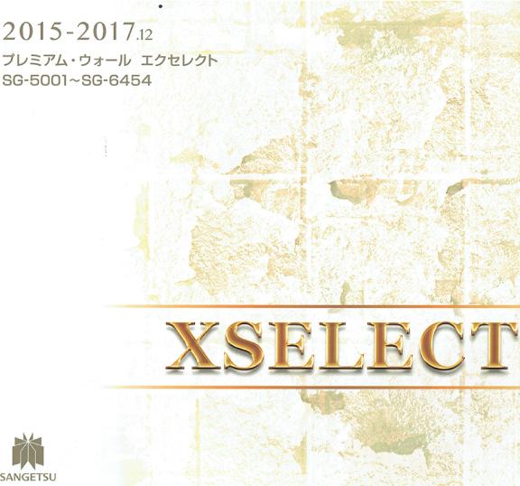XSELECT