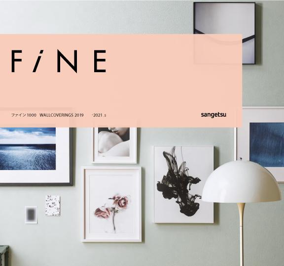 Cover Fine