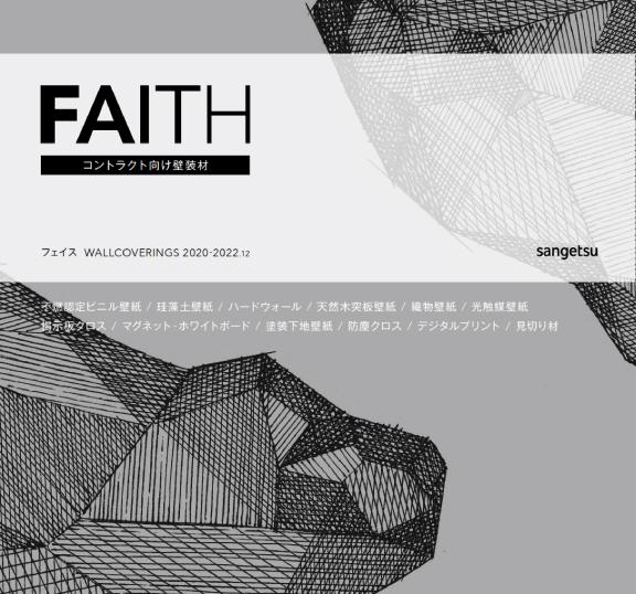 000 Faith